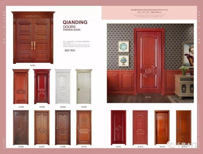 千鼎木门|原的品质 门的演绎电源线扣