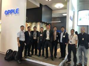 小米生态企业Yeelight等照明大企隆重亮相2018香港国际秋灯展实验箱
